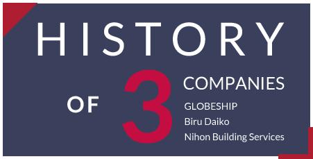 HISTORY OF 3 COMPANIES